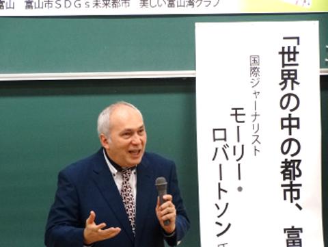第12回 富山大学環境塾を開催しました|富山大学