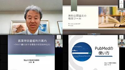 オンラインで挨拶する稲田会長(左上)と3つの説明テーマ