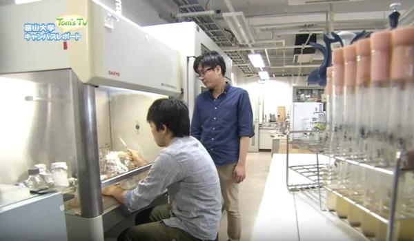 生物圏環境科学科 酒德 昭宏 講師