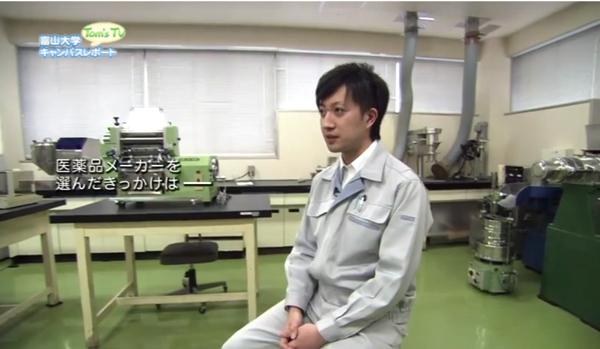 大学院理工学教育部 修了 村上 拓磨さん