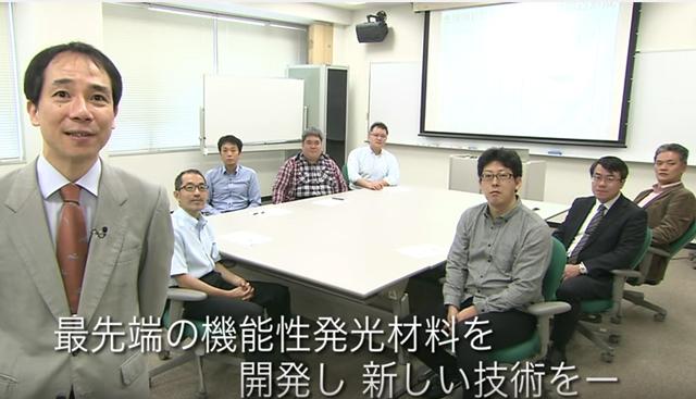 理学部 先端機能性発光材料の開発拠点形成