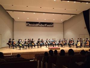 クラシックギター研究会