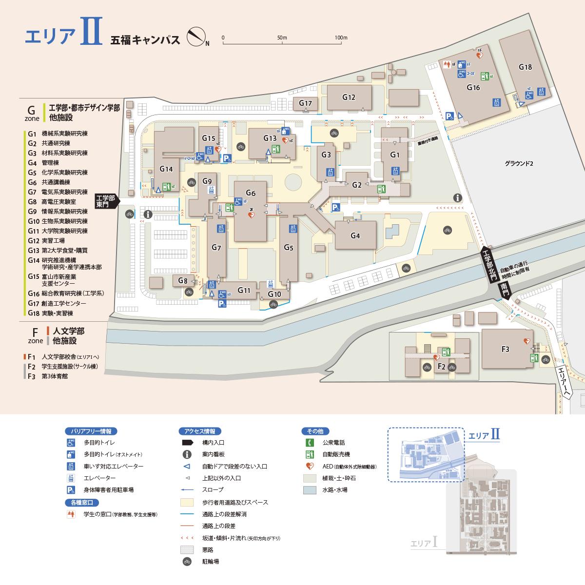 五福キャンパス工学部 アクセシビリティ・マップ
