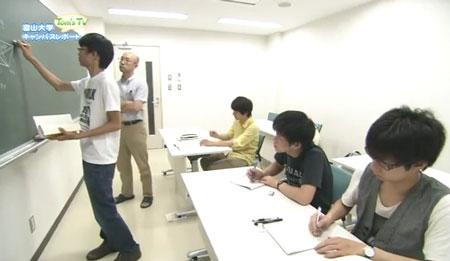 化学科 木村 巌 教授の動画