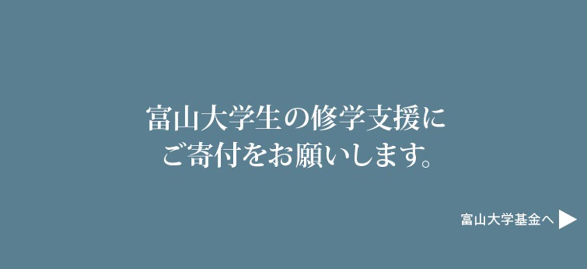富山 コロナ ニュース 速報