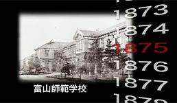 大学概要の動画