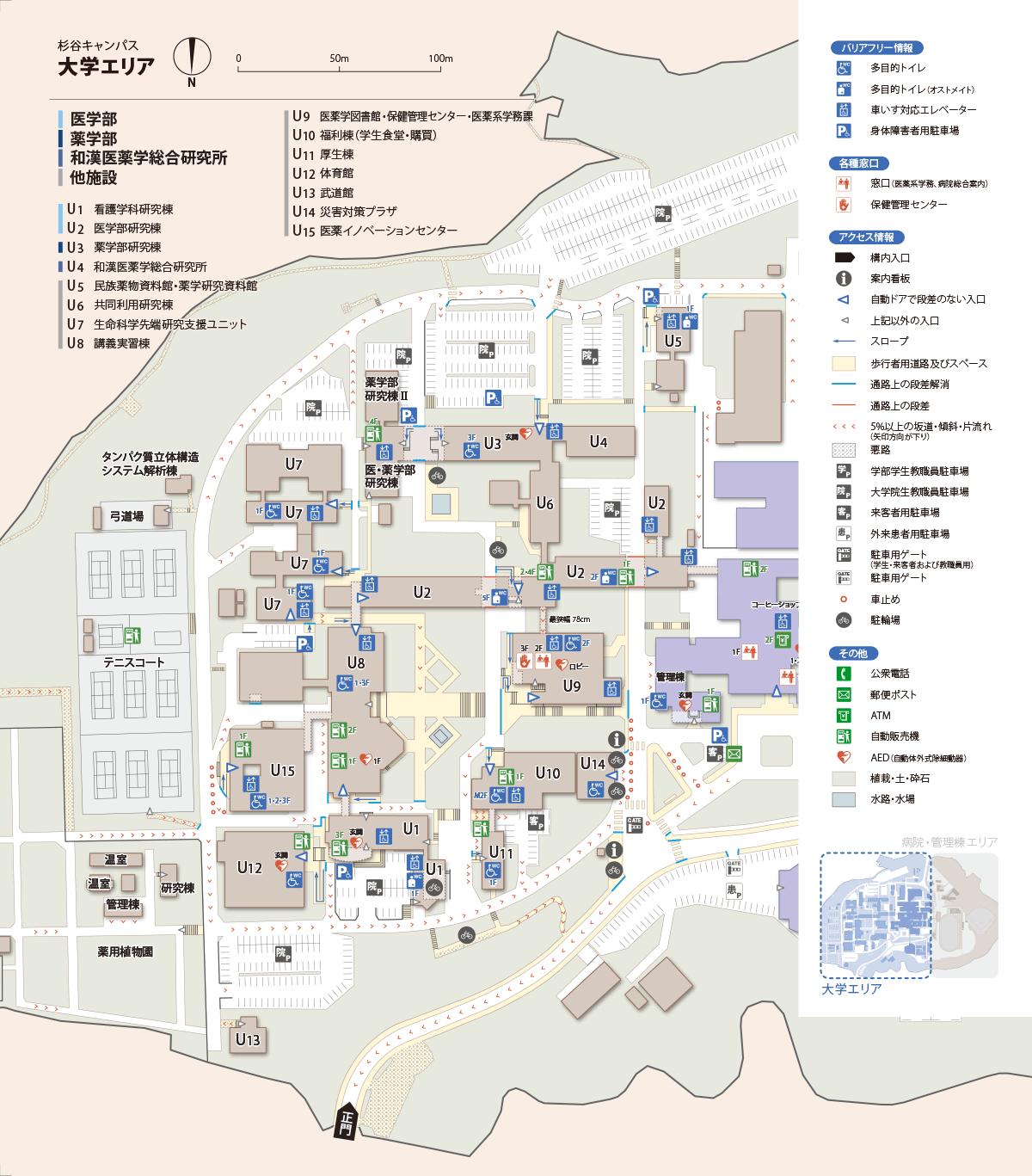 杉谷キャンパス大学エリア アクセシビリティ・マップ