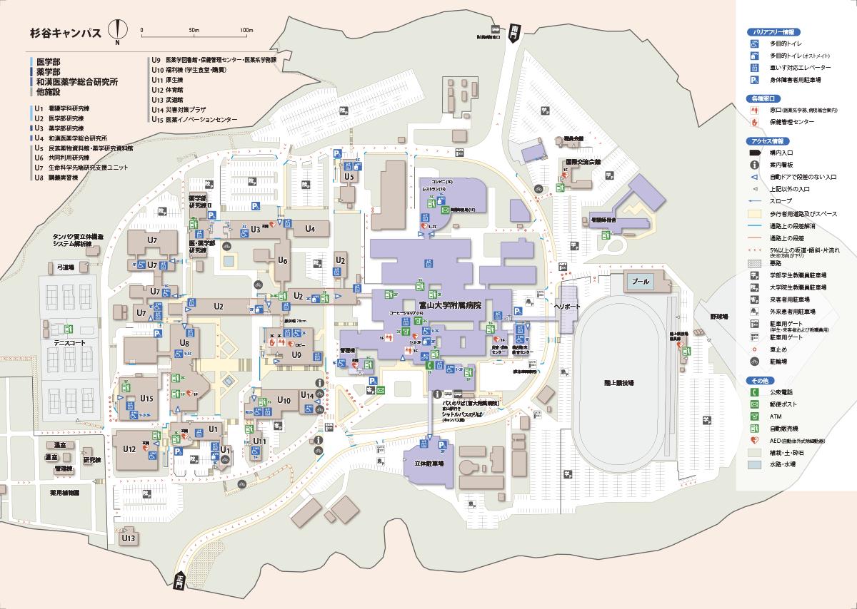 杉谷キャンパス アクセシビリティ・マップ