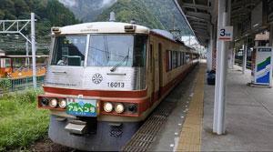 富山大学鉄道研究会(とみてつ)