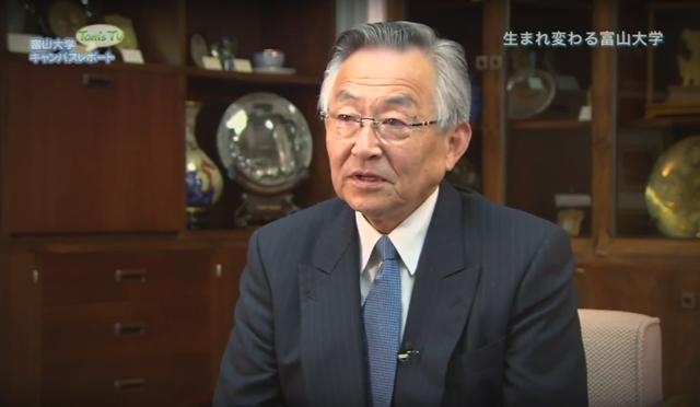 富山大学大学改革の動画